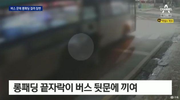 한 버스 승객이 롱패딩 끝자락이 버스 뒷문에 끼이는 바람에 목숨을 잃는 사고가