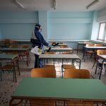 Πληροφορίες HuffPost: Ανοίγουν Γυμνάσια - Λύκεια την 1η Φεβρουαρίου εκτός από τις κόκκινες