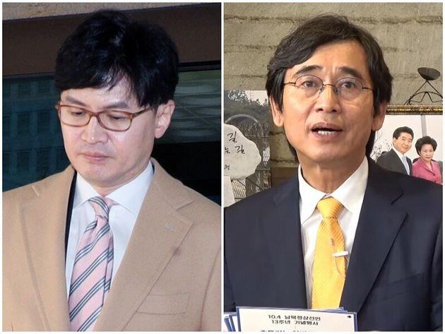 한동훈 검사장, 유시민 노무현재단