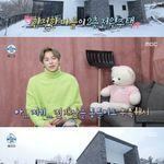 '나 혼자 산다'서 최초 공개된 박은석의 '영끌 전세' 2층