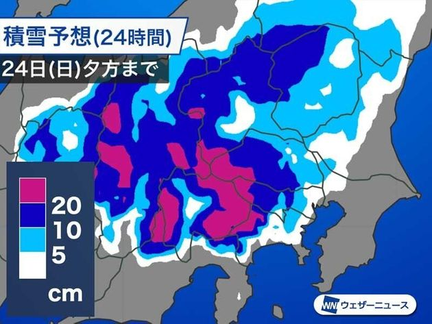 積雪の予想