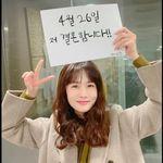 '나이 50세' 박소현이 깜짝 결혼을 발표했고, 모두가