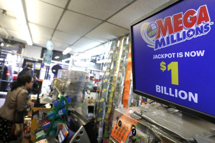 Ce vendredi 22 janvier, un habitant du Michigan a remporté le pactole d'un milliard de dollars à la loterie américaine «Mega Millions» (image d'illustration prise en novembre 2018 à New York).