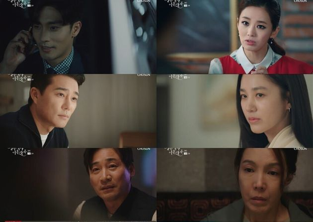 TV조선 '결혼작사 이혼작곡' 임성한
