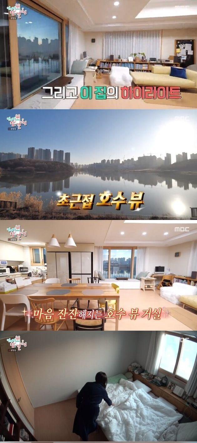 MBC '전지적 참견 시점' 화면 캡처문소리