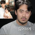 '김미려 남편' 정성윤 완벽 변신하게 한 딸 모아의