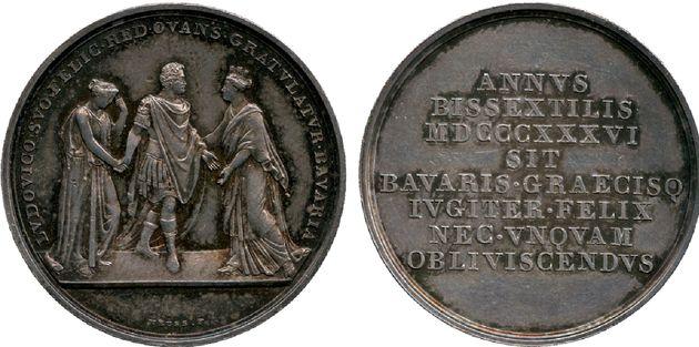 Αναμνηστικό μετάλλιο...