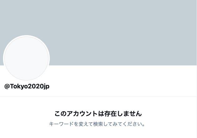 一時使用が制限された東京オリンピック・パラリンピック競技大会組織委員会の公式Twitter