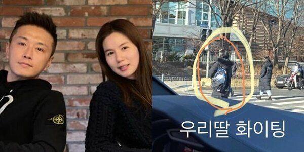 진태현, 박시은 부부는 지난 2019년 대학생 딸을 입양했다. 오른쪽 사진은 진태현이 최근 인스타그램으로 공개한 딸의
