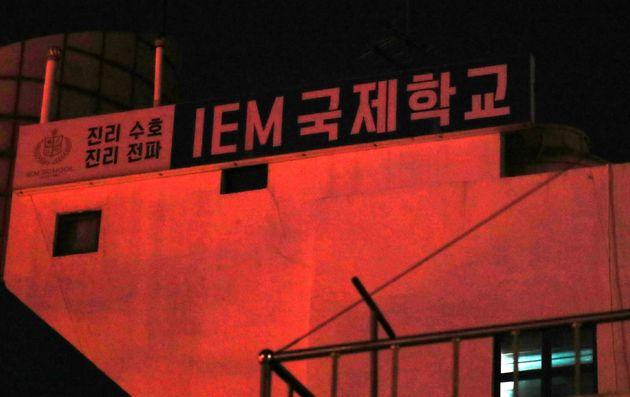 코로나19 집단감염 발생한 대전 IEM