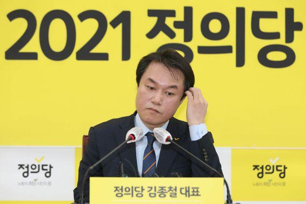 서울 여의도 국회에서 열린 신년 기자회견에 참석했던 김종철 정의당 대표.