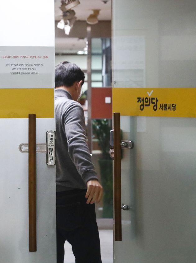 25일 서울 여의도 정의당 중앙당사에 관계자가 들어서고 있다. 이날 김종철 대표는 성추행 사건 혐의를 인정하고