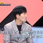 '6남매 아빠' 박지헌이 밝힌 한 달 식비와 생활비는