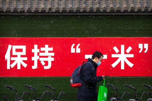 COVID-19: la Chine propage des théories du complot pour détourner