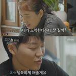 '우이혼' 최고기 재결합 단념케 한 유깻잎 엄마의 속사포