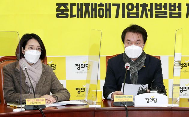정의당 장혜영 의원 / 정의당 김종철 전 대표