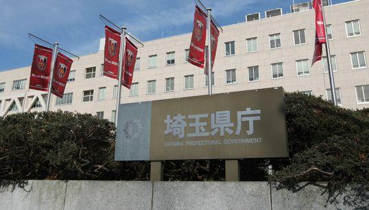 埼玉県庁、新型コロナ患者191人の氏名を公式サイトに一時掲載。「間違ったファイルをアップした」
