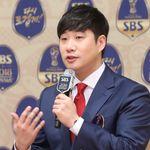SBS 배성재 아나운서가 사의를
