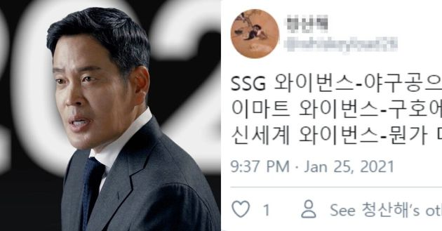 구단주가 된 '용진이형' 정용진 신세계그룹