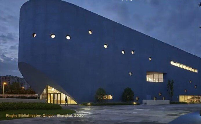 Το αρχιτεκτόνημα Pinghe Bibliotheater της Σανγκάης