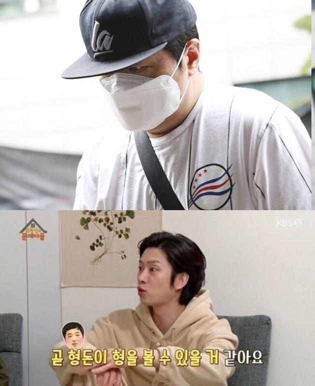 방송인 정형돈, 그룹 슈퍼주니어