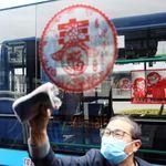 「現金」配って帰省ラッシュを止めろ。スマホ通信量負担も… 中国政府、春節対策に躍起
