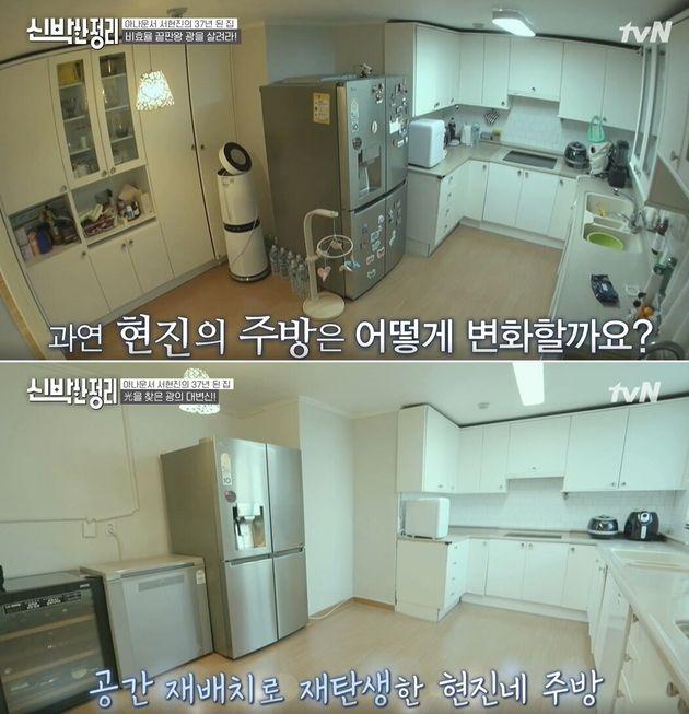 tvN '신박한 정리' 서현진