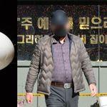 '확진자 109명' 광주 TCS 국제학교에 계란 던진 이 남자의 직업