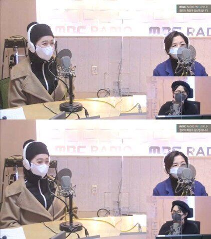 MBC FM4U '정오의 희망곡 김신영입니다' 보이는 라디오