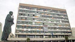 Κατάληψη στο κτίριο διοίκησης του ΑΠΘ από φοιτητές του ΜΑΣ και των