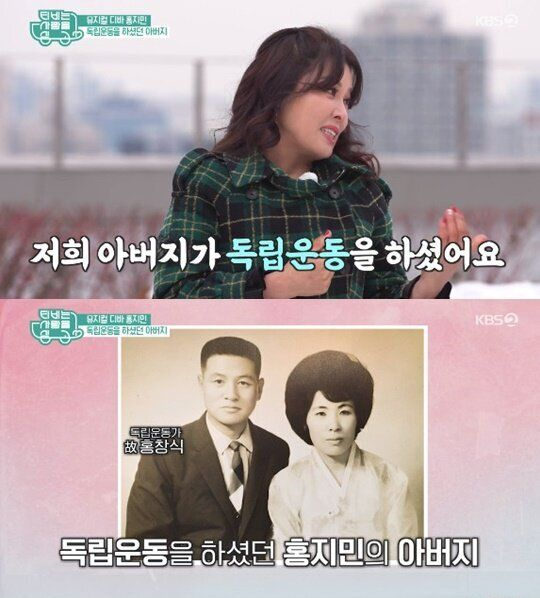 KBS 2TV 'TV는 사랑을 싣고' 방송