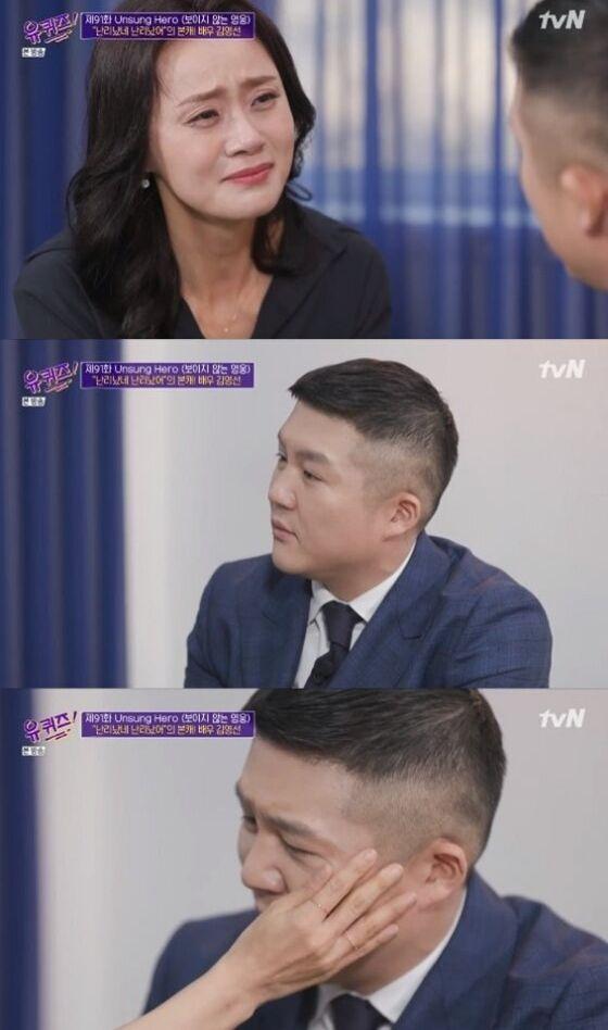 tvN '유 퀴즈 온 더 블럭' 방송