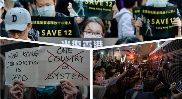 2021 fuga da Hong Kong