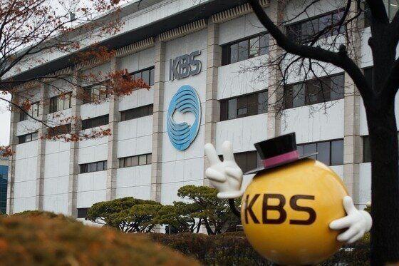 여의도 KBS 건물