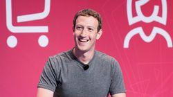 Αύξηση κερδών κατά 53% για το Facebook το τελευταίο τρίμηνο του
