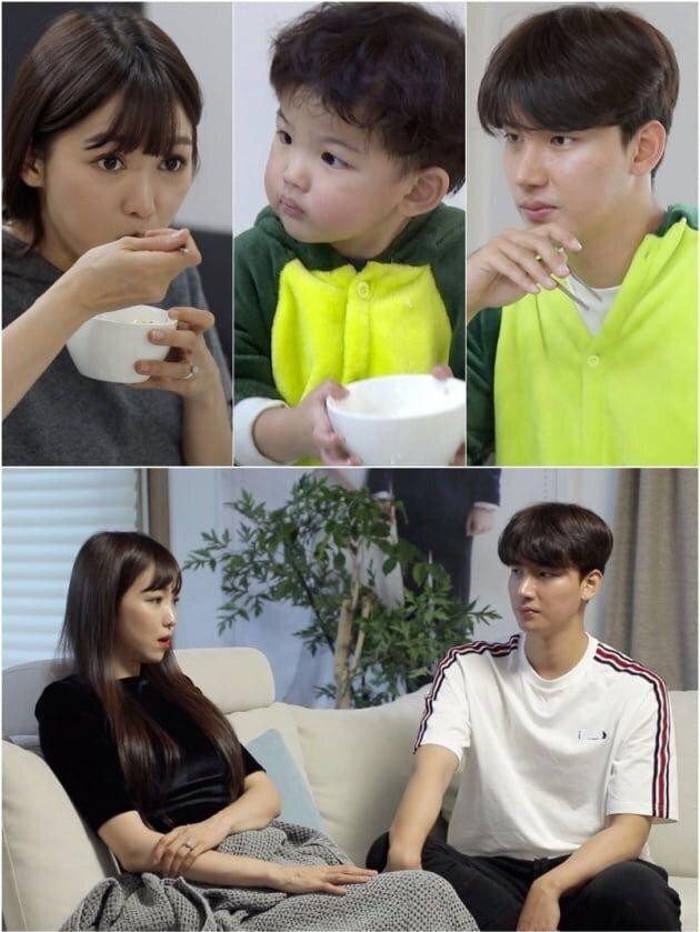 KBS 2TV '살림하는 남자들2'