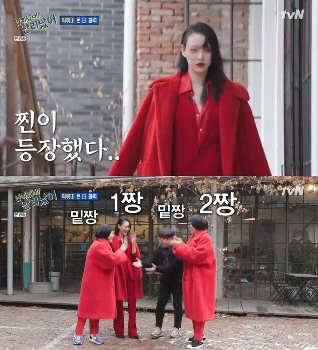 tvN '난리났네 난리났어'