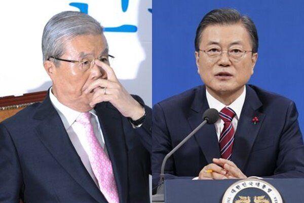 김종인 위원장과 문재인