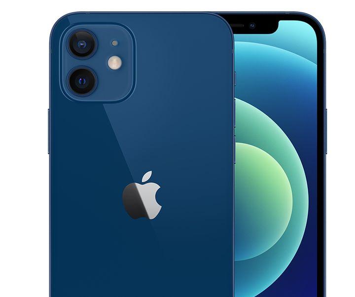 Nuevo iPhone 12.