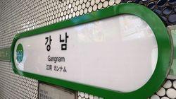 「女性を殴りたくなる」韓国・江南駅で女性だけが狙われた通り魔事件、20代男の動機が明らかに