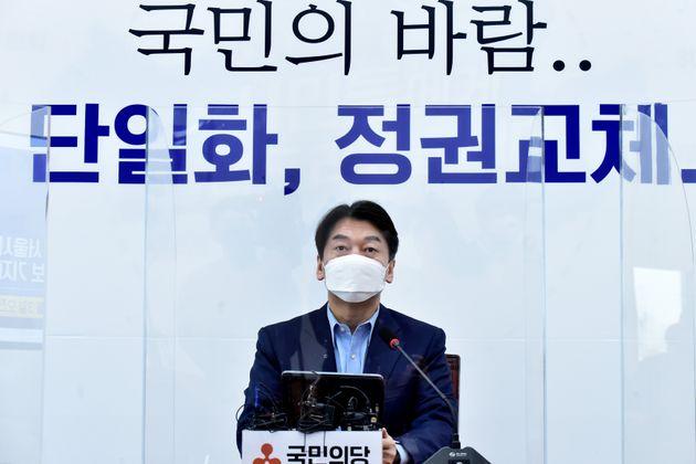 안철수 국민의당 대표가 3일 서울 여의도 국회에서 열린 4.7 보궐 선거 서울시장 예비후보 기자간담회에서 발언하고