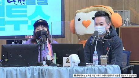 SBS 라디오 '두시탈출 컬투쇼'에 스페셜 DJ로 출연한