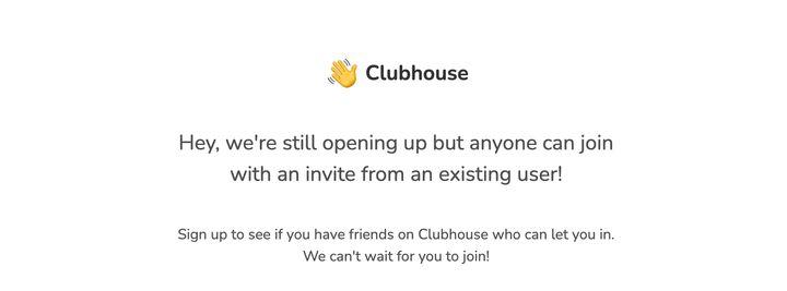 Si no estás invitado... olvídate.