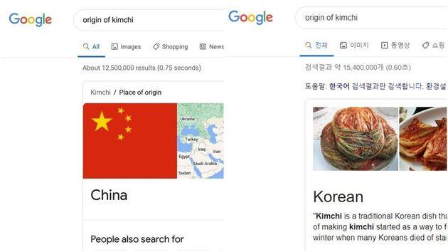 김치의 근원(origin of kimchi) 검색