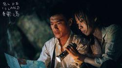 香港「時代の声」を記録する映画を上映したい。しかし「障壁」があった