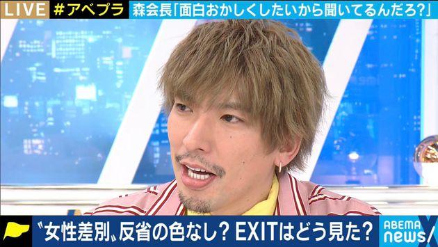 森喜朗氏の会見にコメントするEXITのりんたろー。さん