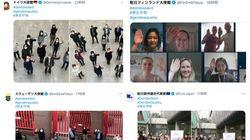 各国大使館が男女平等で連帯ムーブメント「誰かが一線を越えたら、声をあげよう」