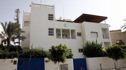 ΥΠΕΞ: Αμεση επαναλειτουργία της πρεσβείας στην