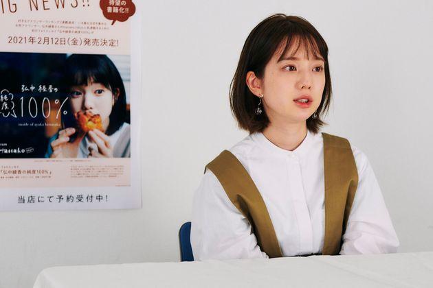テレビ朝日アナウンサーの弘中綾香さん
