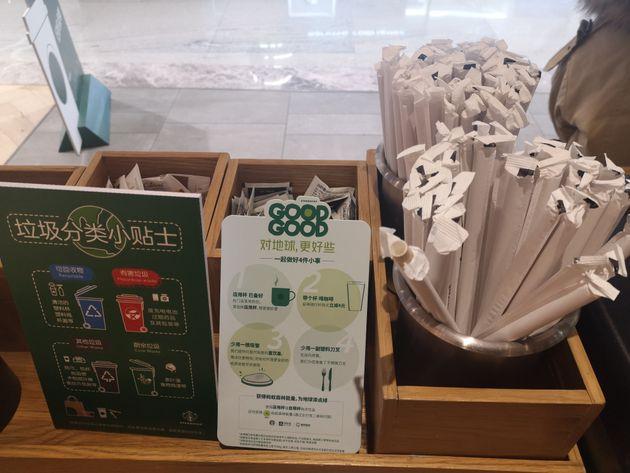 中国・南京市のスターバックスに登場した紙製ストロー